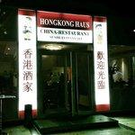 Photo of Hong Kong Haus