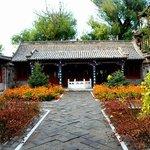 Nuanquan College