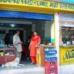 Sharma Vaisno Dhaba