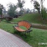 Парк имени Жилибера