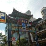 Yokohama Chinatown gate.