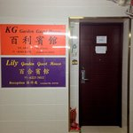 KG Garden Guesthouse