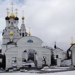 The Church of Faith, Hope, Love and the Mother Sophia