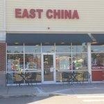 Good Chinese near Super Cuts in Shaws Plaze