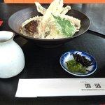 Restaurant Genji