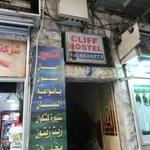 Cliff Hotel入口
