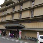 萩燒之宿 千春樂旅館