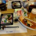 Senjouen Foto