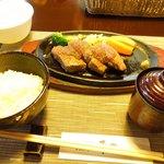 Takachihogyu Restaurant Nagomi