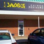 JADES - Entrance