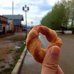 Lie Ba aka Russian Bread