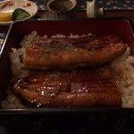 Foto di Nihonbashi