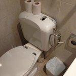 Toilette cassé