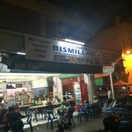 Фотография Restoran bismillah