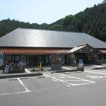 Inubasari Michi-no-Eki