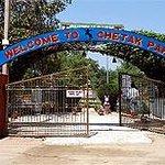 Chetak Park