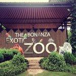 สวนสัตว์ โบนันซ่าเอ็กโซติก ซู