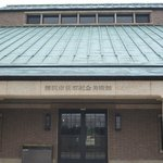 Inazawa City Oguiss Memorial Art Museum