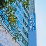 洛碁中華大飯店