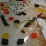 Photo de Gorm bakery