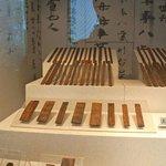 Bamboo scripts