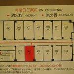 Photo de Hotel Sunshine Utsunomiya