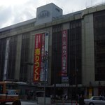 Sanyo Department Store