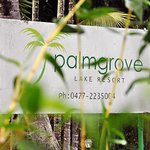 Palmgrove Lake resort