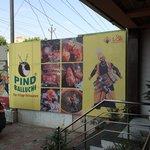 Pind Balluchi Agra