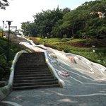 Haishan Park
