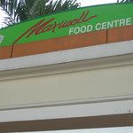 Maxmall Food Centre 入口