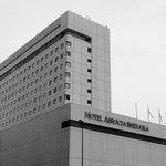 『 Hotel Associa Shizuoka 』