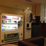 Lobby - drinks dispenser and vending machine.