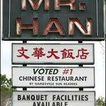 Voted #1 Chinese restaurant in Gainesville