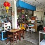 Tiong Hua Road Kompia