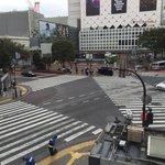 Shibuya Crossing almost empty