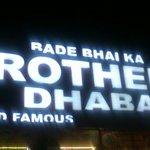 Bade Bhai Ka Brothers Dhaba Foto