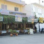 Photo of Restaurant Manolis