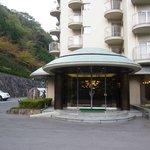 Photo de Shinkabagawa Kanko Hotel