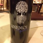 Anemoi- a blend I believe- very good!