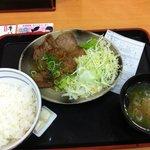 Bild från Kuroyuri