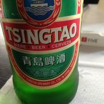 The only Asian beer they had ;0(