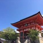 Templo Kiyomizu