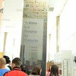 Dentro do Museu