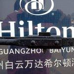Hilton Baiyun Name/Address in Chinese