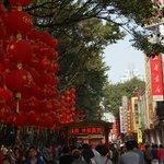Пекинская улица под Новый Год