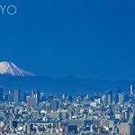 "We sell postcards ""Mt.Fuji"""