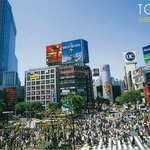 """We sell postcards """"Shibuya"""""""