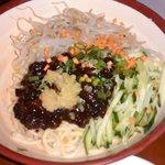 Baozi Inn menú