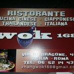 Photo of Wok 168